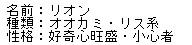 2009y10m20d_135944403.jpg