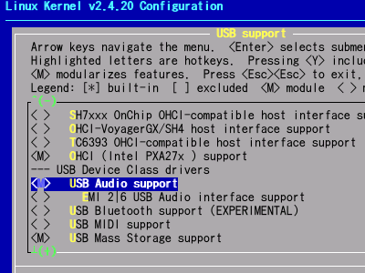 LinuxカーネルのUSB Audioをモジュール指定