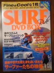 SURF RIDE DVD BOX