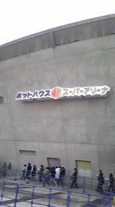 20090328212822