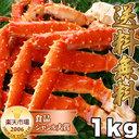 ぷりっぷりのタラバ蟹!