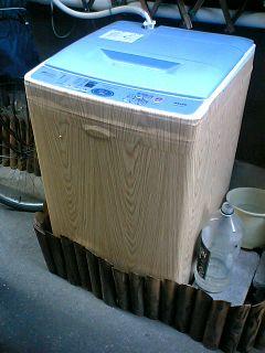 家具調洗濯機