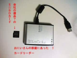 20060915000251.jpg