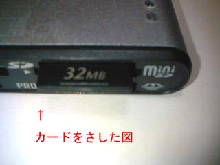 20060915001326.jpg