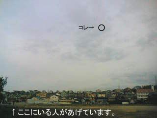 20070104183741.jpg