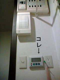 20070318182136.jpg