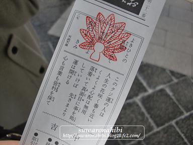 20110101☆☆☆☆☆☆