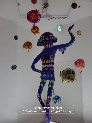 20110410☆☆☆☆