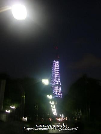 20110513☆