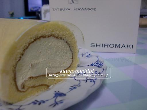 shiromaki.jpg