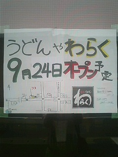 20080920220236