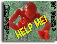 HELP ME!(235x181)