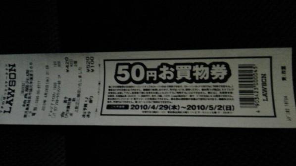 DVC00099_20100512165840.jpg