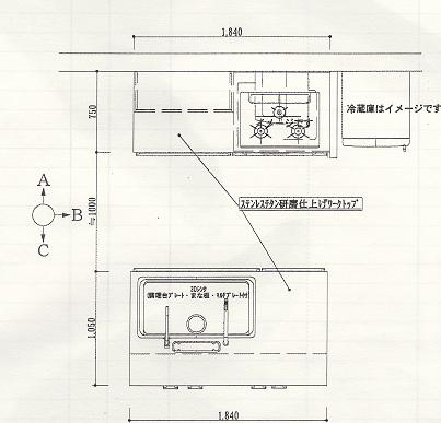 キッチン図面
