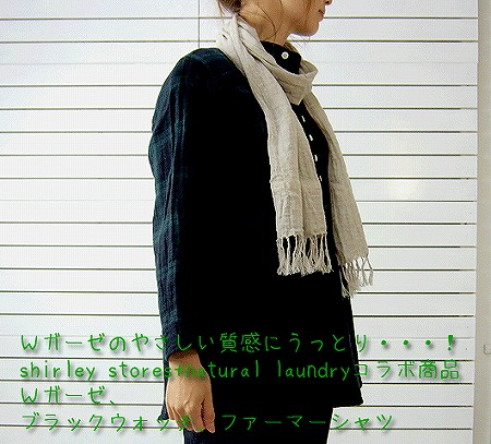 small-ブラックウォッチファーマーシャツ