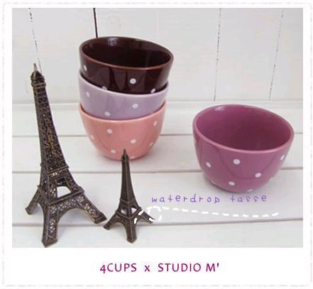 waterdrop tasse