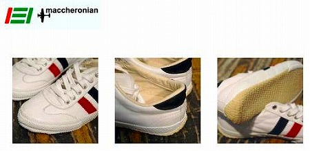 small-Handmade Sneaker