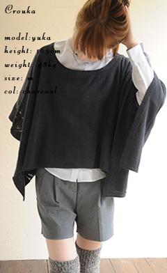 かぎ針 pullover poncho