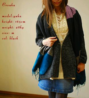 italy糸 袖付き cape c.d