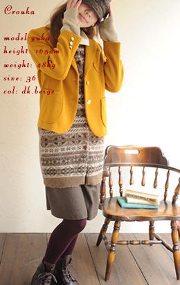 fairisle crew-neck long waistcoat