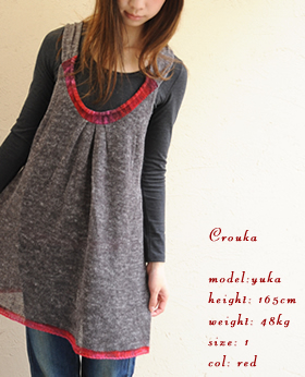 u-neck knit cami tunic
