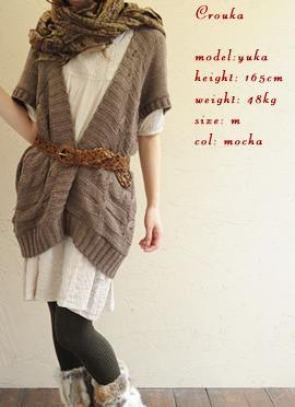 cable 変形 knit c.d