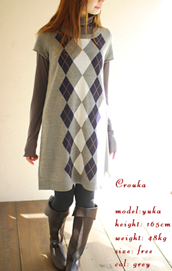 argyle knit one-piece