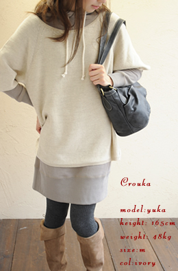 round neck over knit