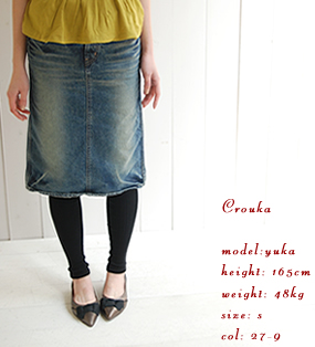 hip bone denim skirt(60cm)