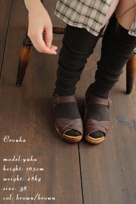 sandal strap