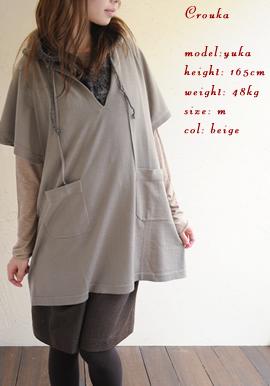 suplana raglan sleeve tunic