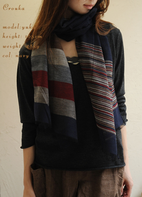 wool silk stripe stole