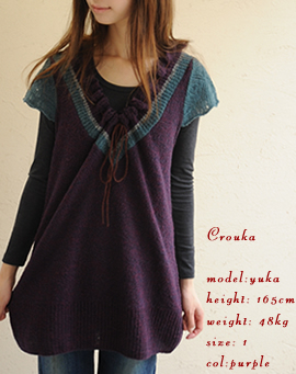 v-neck frill knit o.p