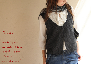 basket stitch vest