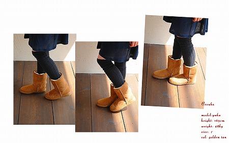 small-sheepskin pug boots 9