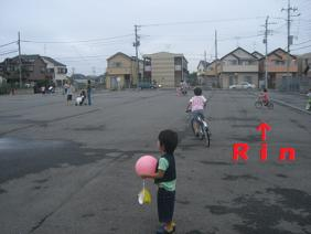 CIMG7297.jpg