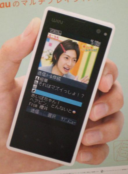nakanokyouritu-img440x600-120938538.jpg
