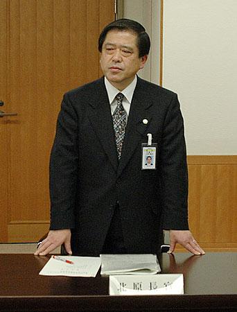 opinion 社説【防衛施設庁 許さ...