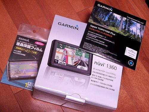 PC280852.jpg