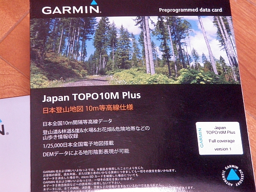 PC280853.jpg