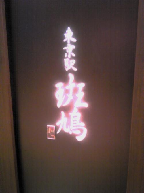 SH3C0199.jpg