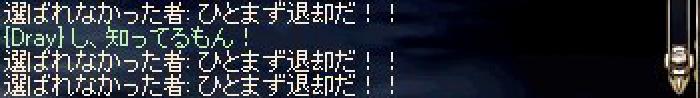 LinC0229.jpg