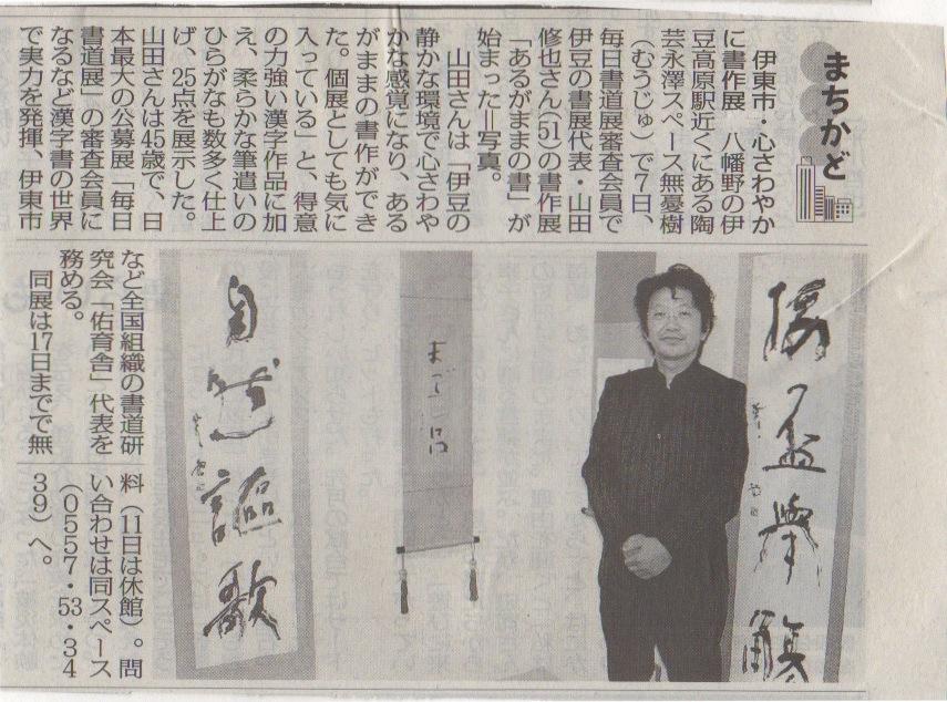 yuyu1-2 1