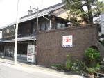 横田酒造と煉瓦の壁