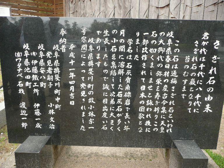 197-1.jpg