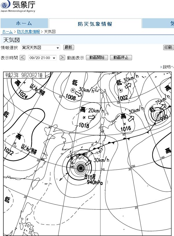 天気図11092021