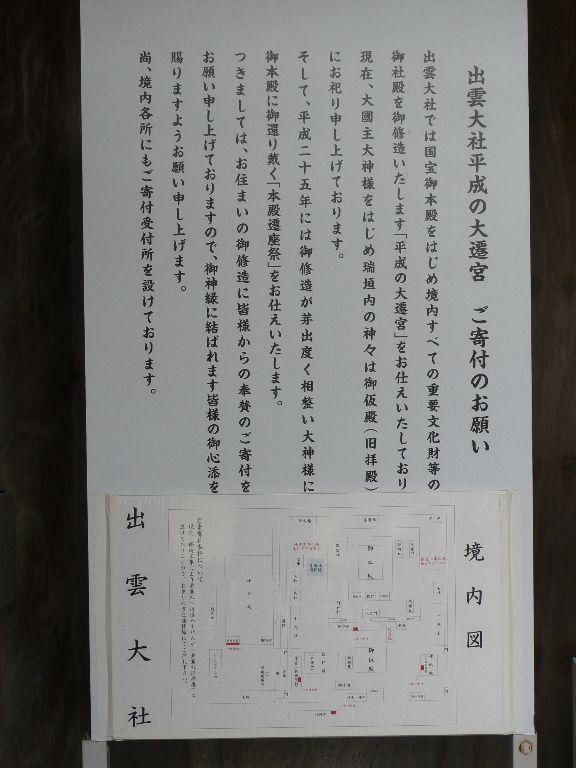213-1.jpg