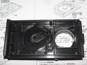 DSC01938.jpg