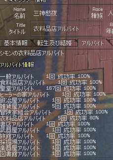 081221-02mabi.jpg