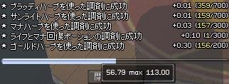 090217-02mabi.jpg
